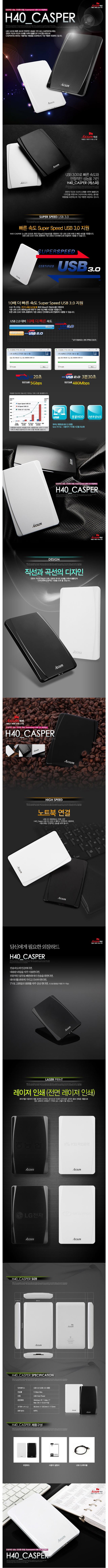 h40 캐스퍼_640.jpg